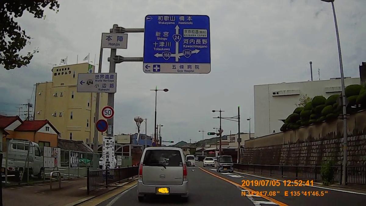 f:id:japan_route:20190821220552j:plain