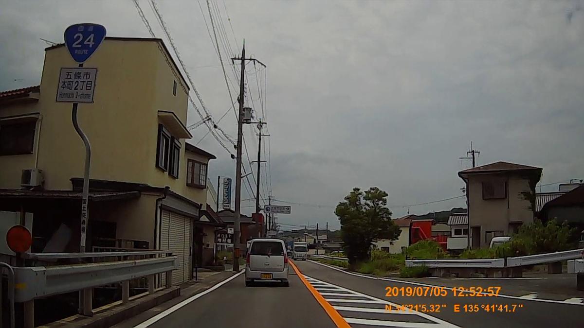 f:id:japan_route:20190821220612j:plain