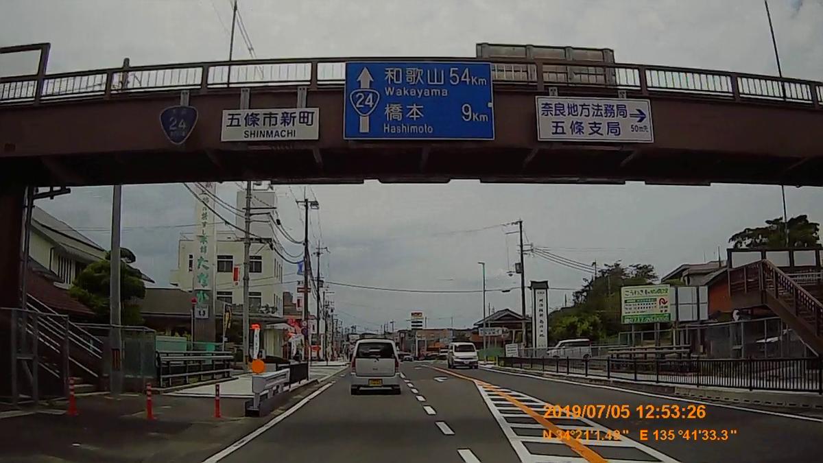f:id:japan_route:20190821220624j:plain