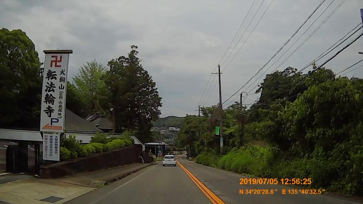 f:id:japan_route:20190821220646j:plain