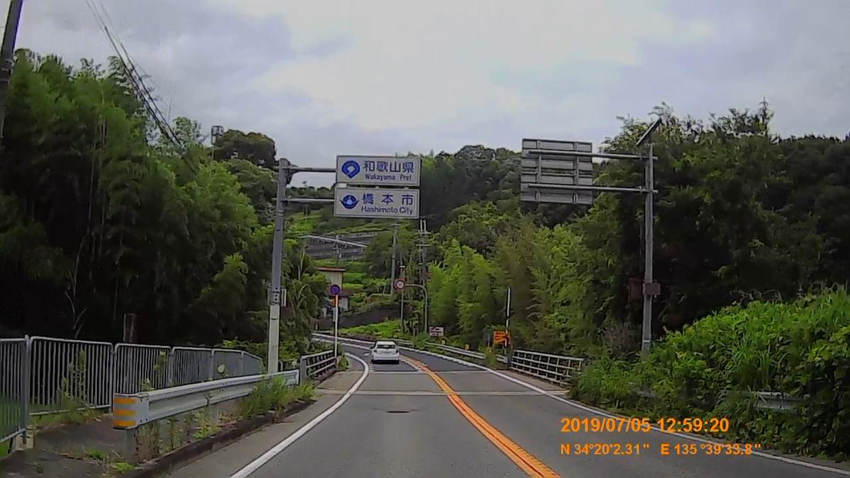 f:id:japan_route:20190821220717j:plain