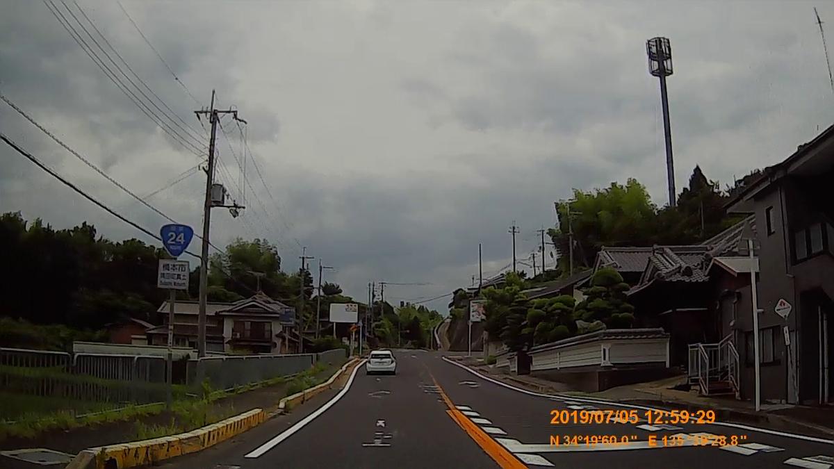 f:id:japan_route:20190821220733j:plain