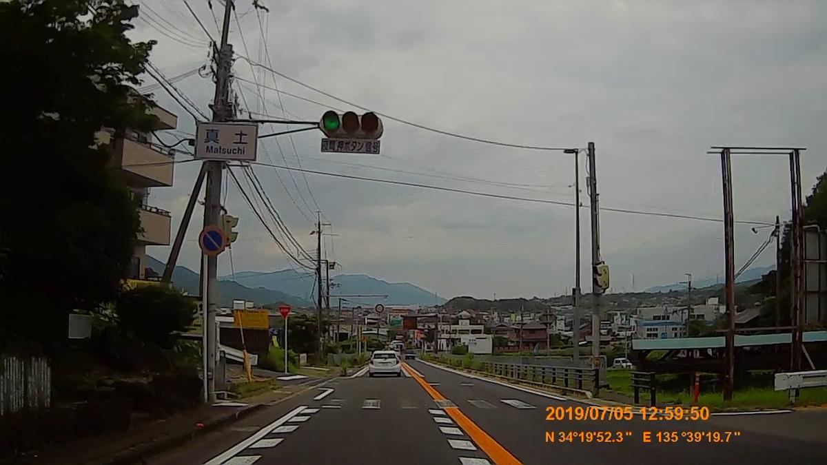 f:id:japan_route:20190821220743j:plain