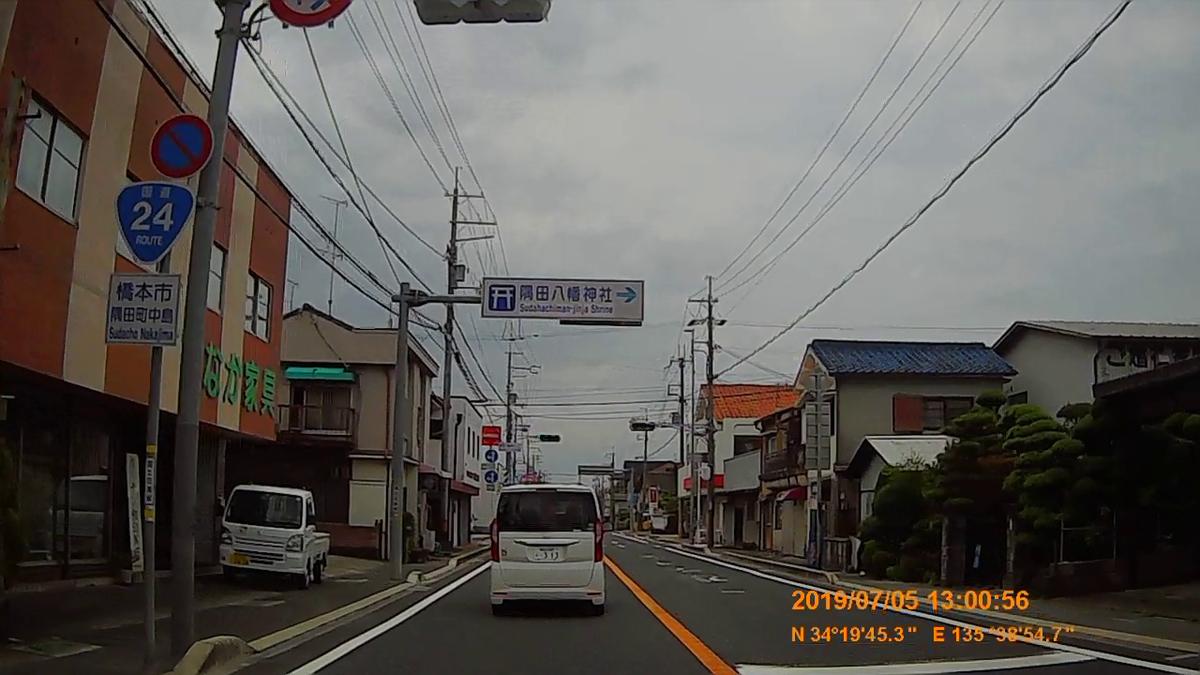 f:id:japan_route:20190821220752j:plain