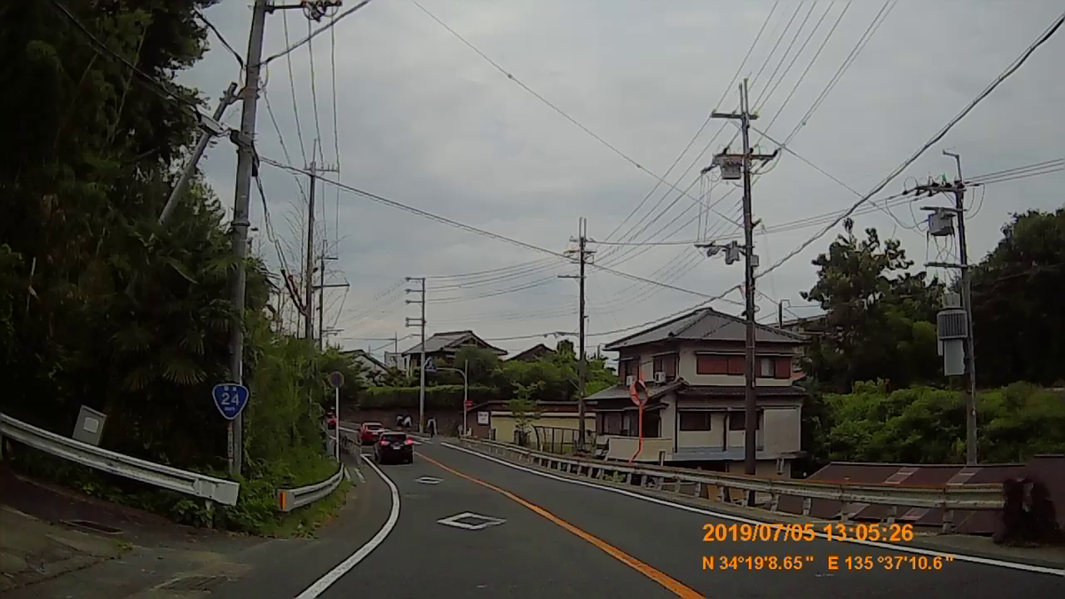 f:id:japan_route:20190821220817j:plain