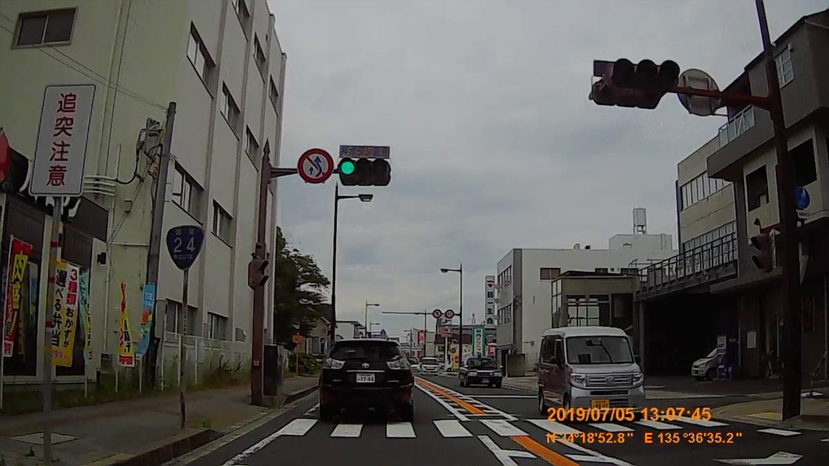 f:id:japan_route:20190821220841j:plain