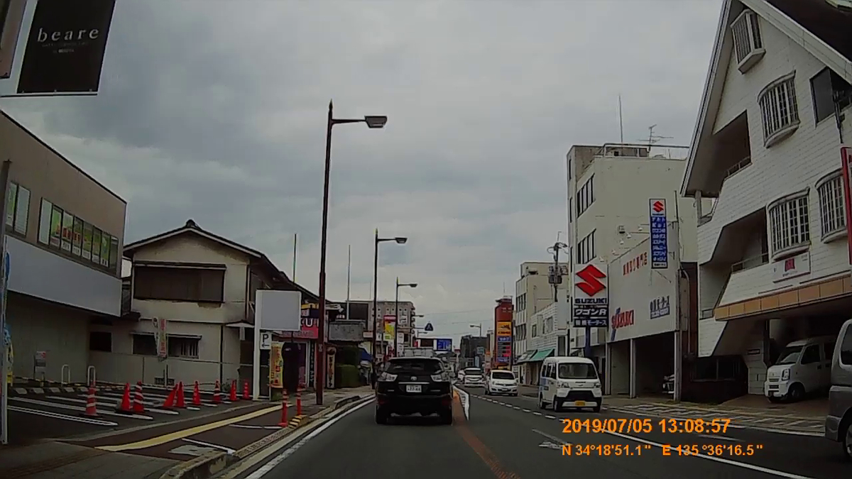 f:id:japan_route:20190821220903j:plain