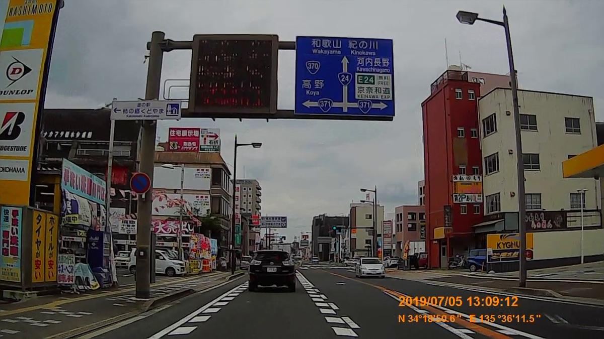f:id:japan_route:20190821220913j:plain