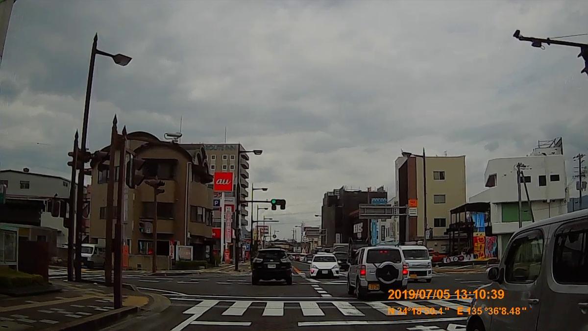 f:id:japan_route:20190821220916j:plain