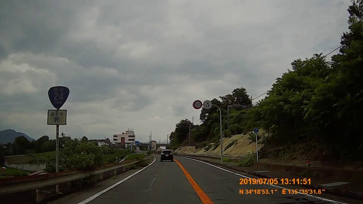 f:id:japan_route:20190821220936j:plain