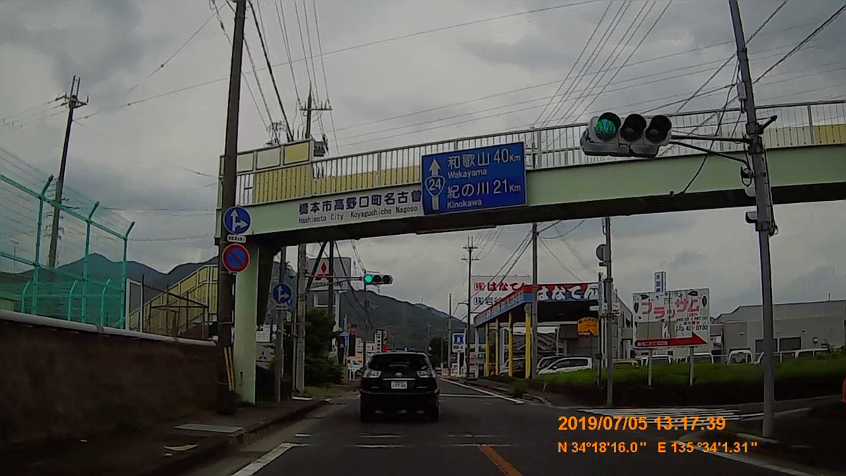 f:id:japan_route:20190821220955j:plain