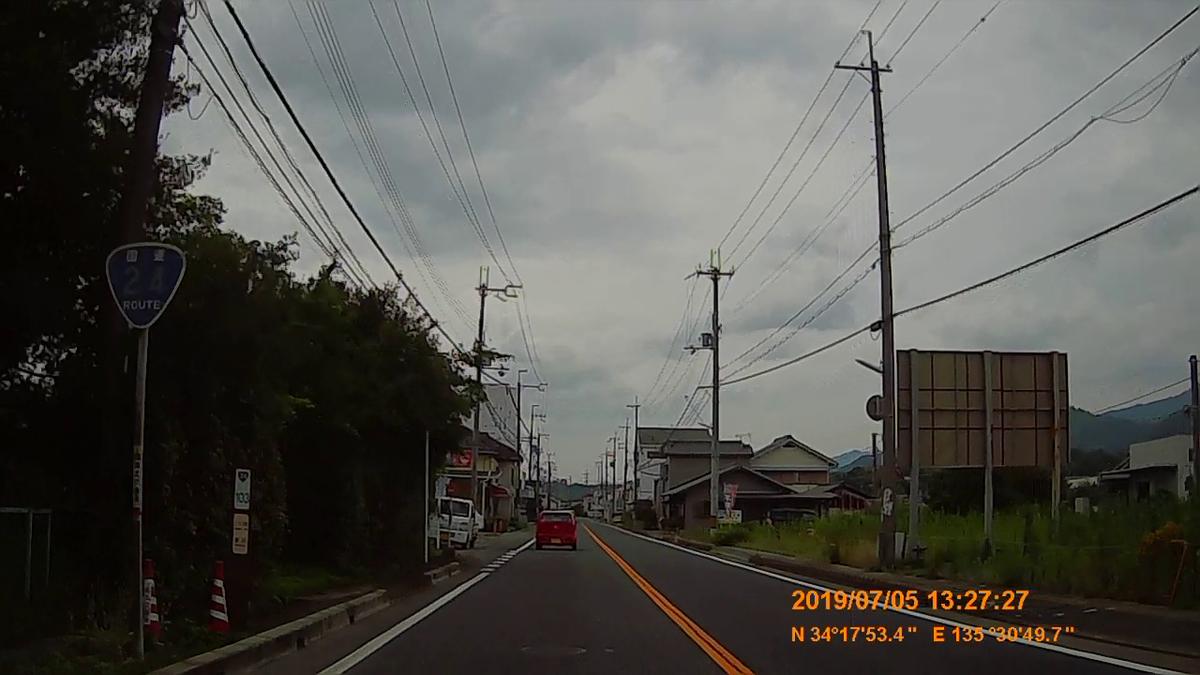 f:id:japan_route:20190821221038j:plain