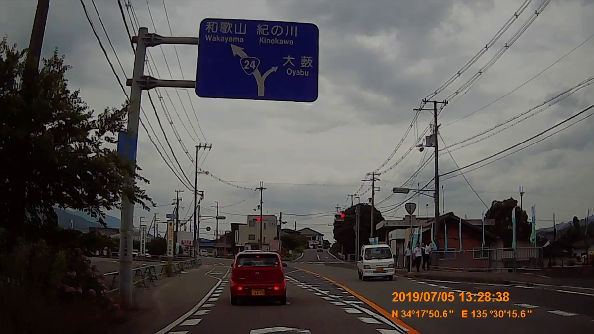 f:id:japan_route:20190821221101j:plain