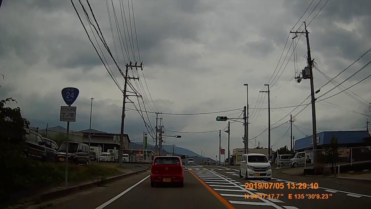 f:id:japan_route:20190821221112j:plain