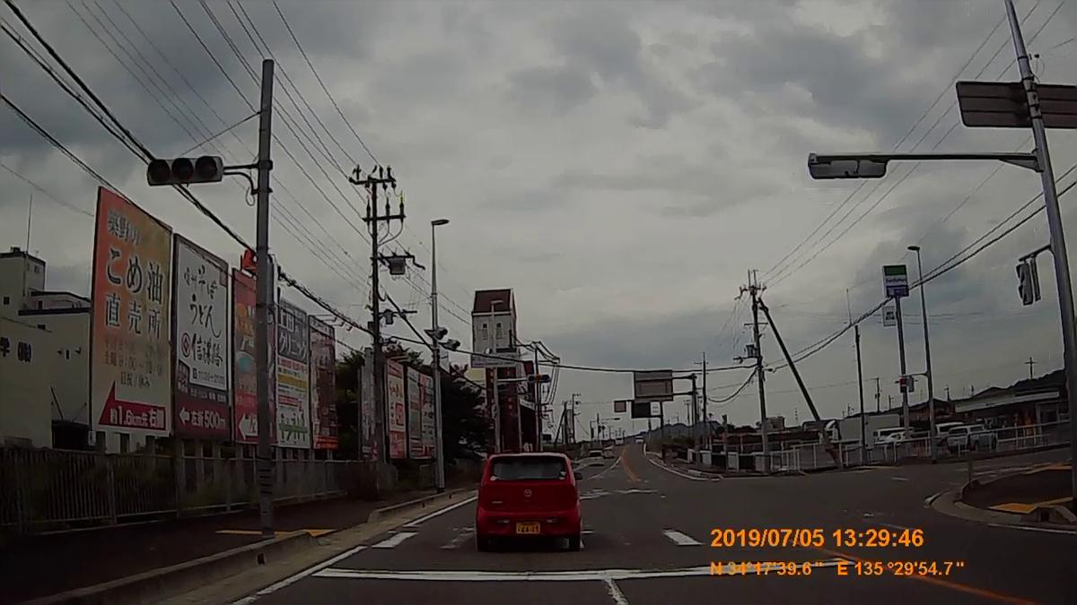 f:id:japan_route:20190821221127j:plain