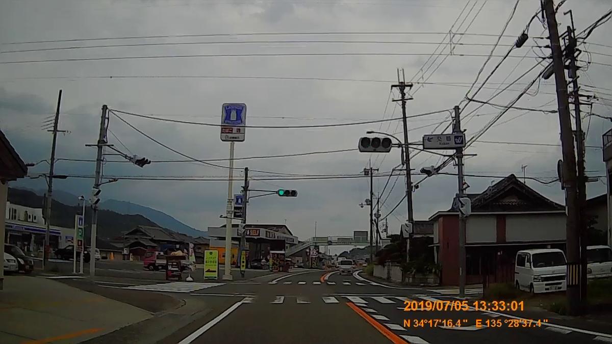 f:id:japan_route:20190821221212j:plain