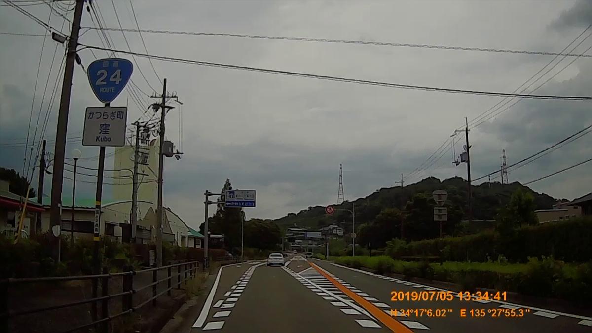 f:id:japan_route:20190821221227j:plain