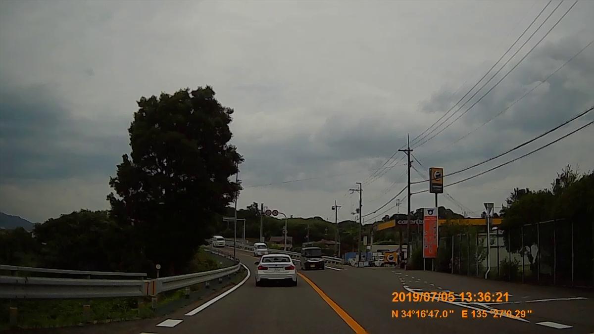 f:id:japan_route:20190821221247j:plain