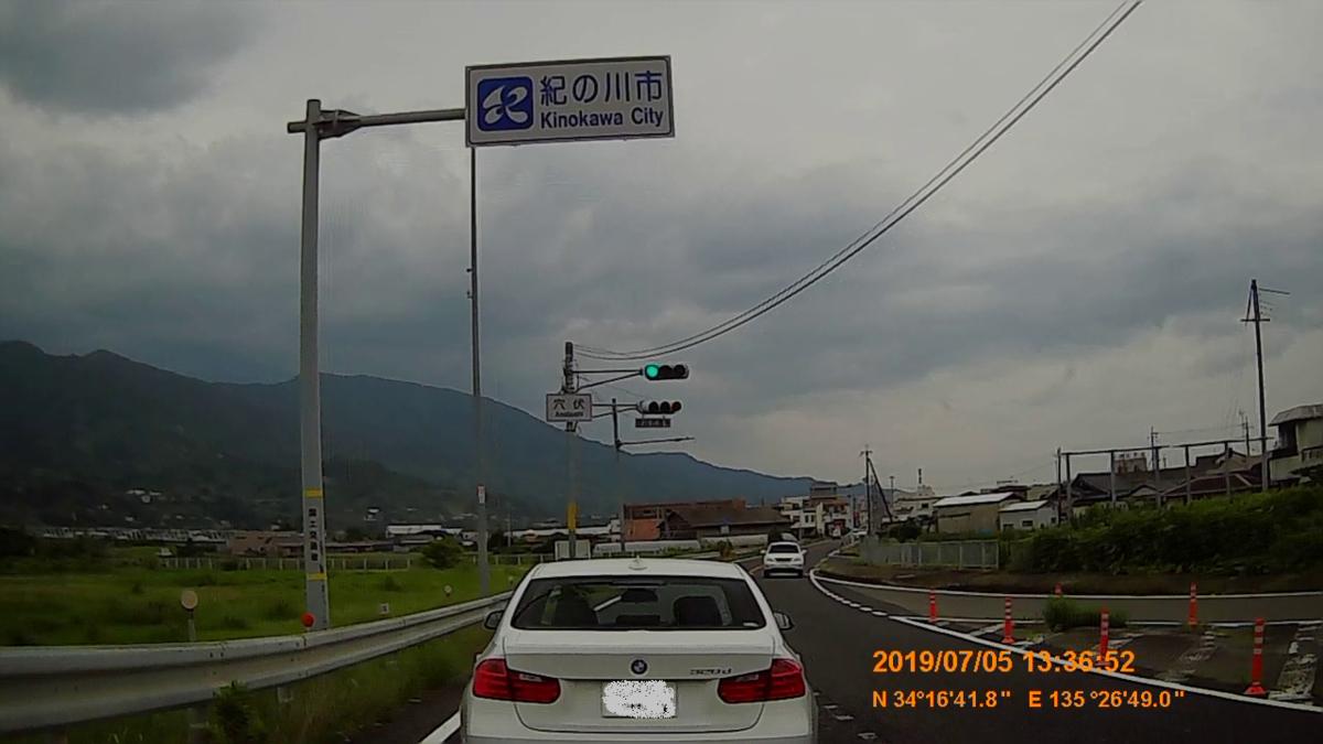 f:id:japan_route:20190821221302j:plain