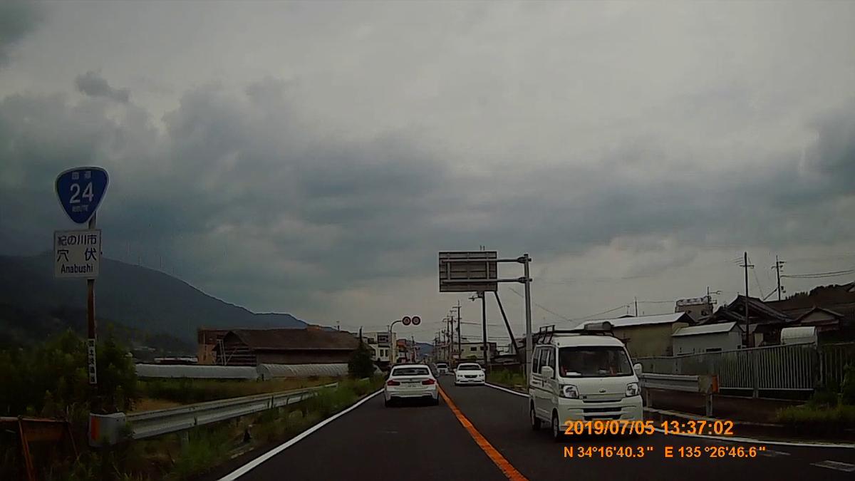 f:id:japan_route:20190821221334j:plain