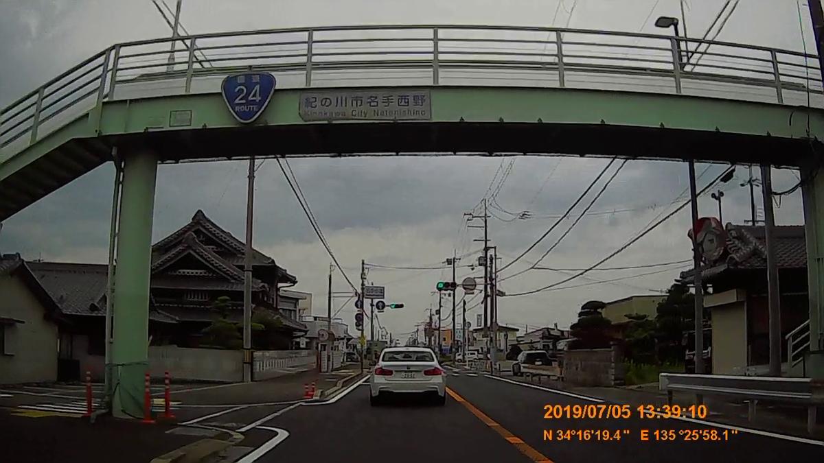 f:id:japan_route:20190821221357j:plain