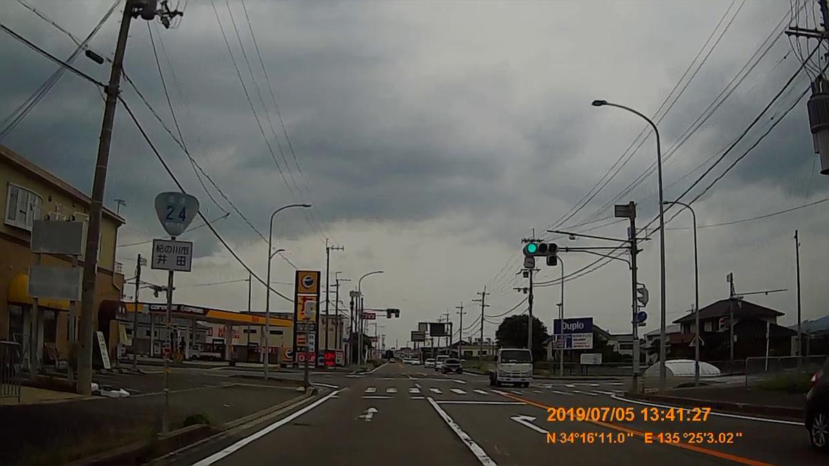 f:id:japan_route:20190821221408j:plain