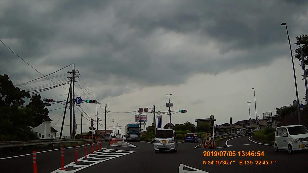 f:id:japan_route:20190821221422j:plain