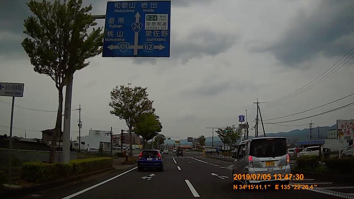 f:id:japan_route:20190821221450j:plain