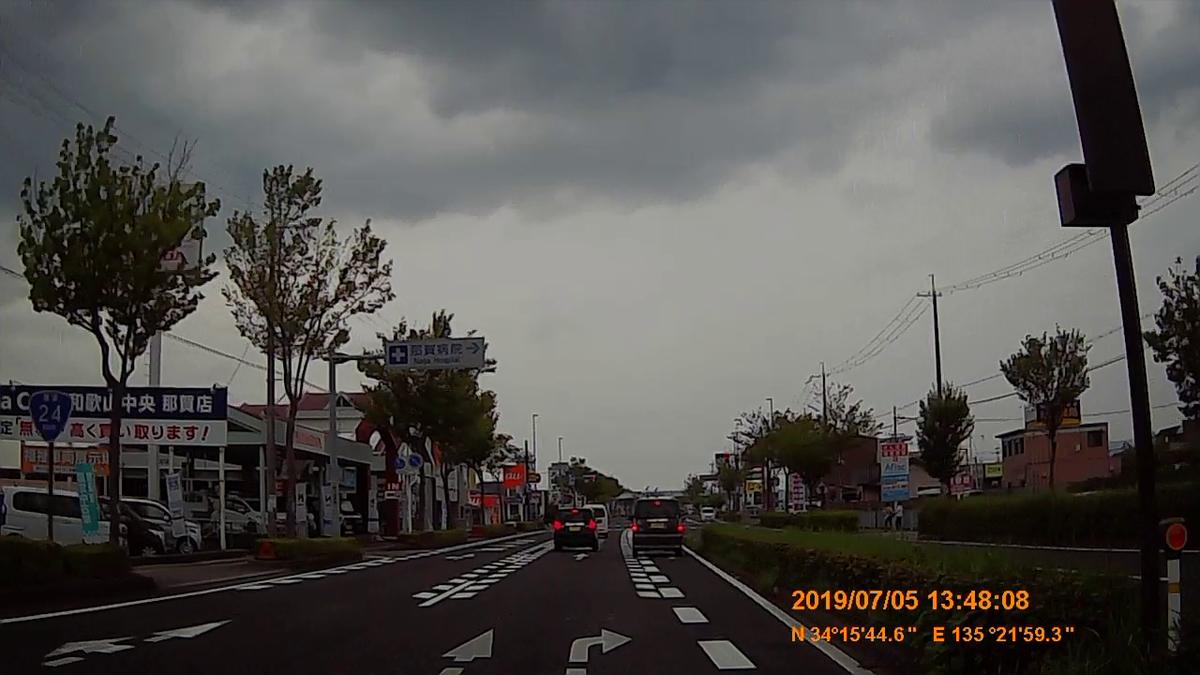 f:id:japan_route:20190821221503j:plain