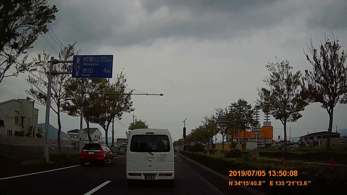 f:id:japan_route:20190821221512j:plain