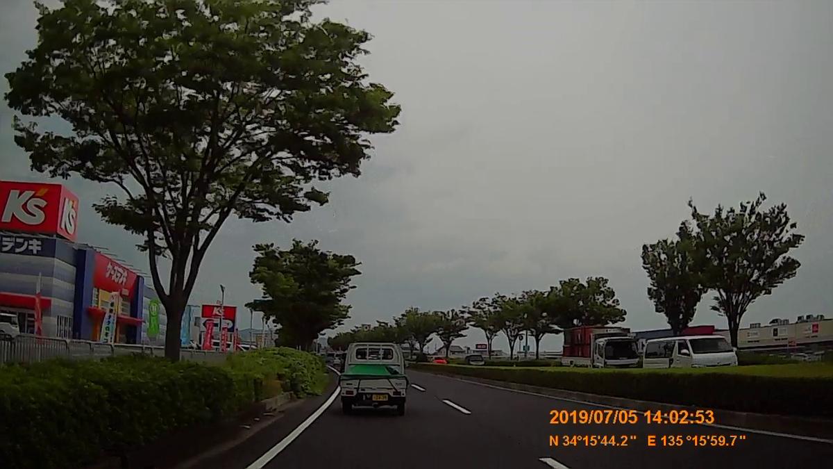 f:id:japan_route:20190821221622j:plain