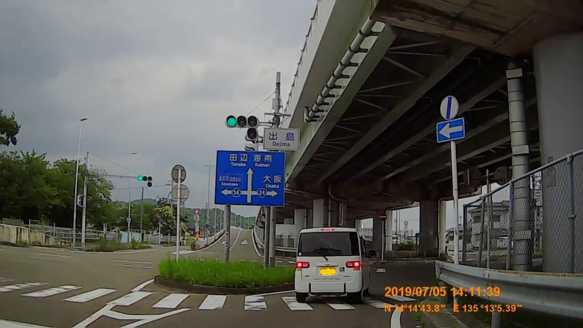 f:id:japan_route:20190821221755j:plain