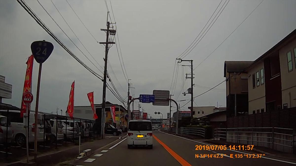 f:id:japan_route:20190821221803j:plain