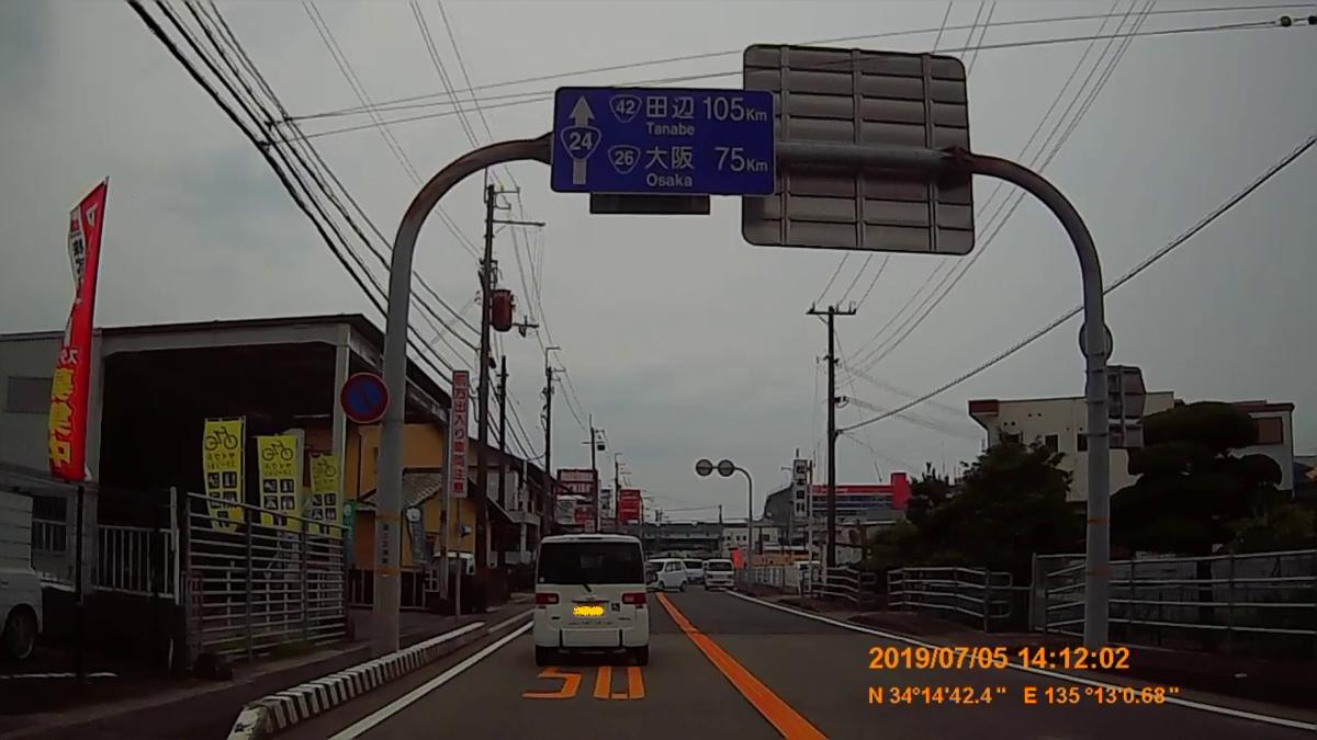 f:id:japan_route:20190821221810j:plain