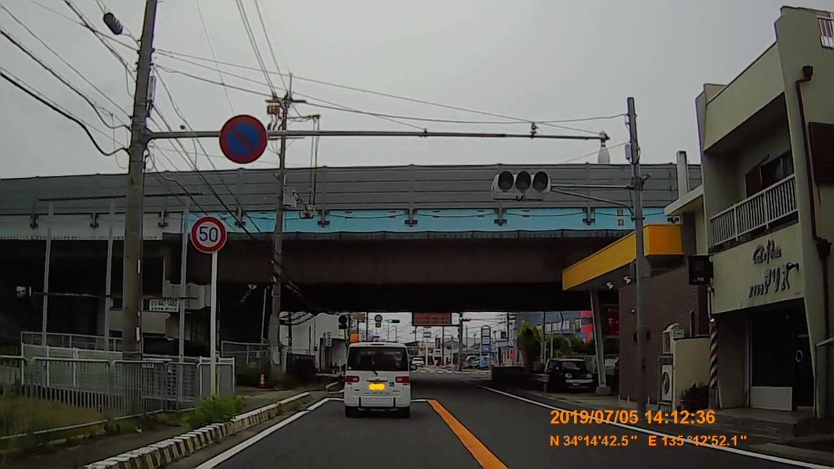 f:id:japan_route:20190821221820j:plain