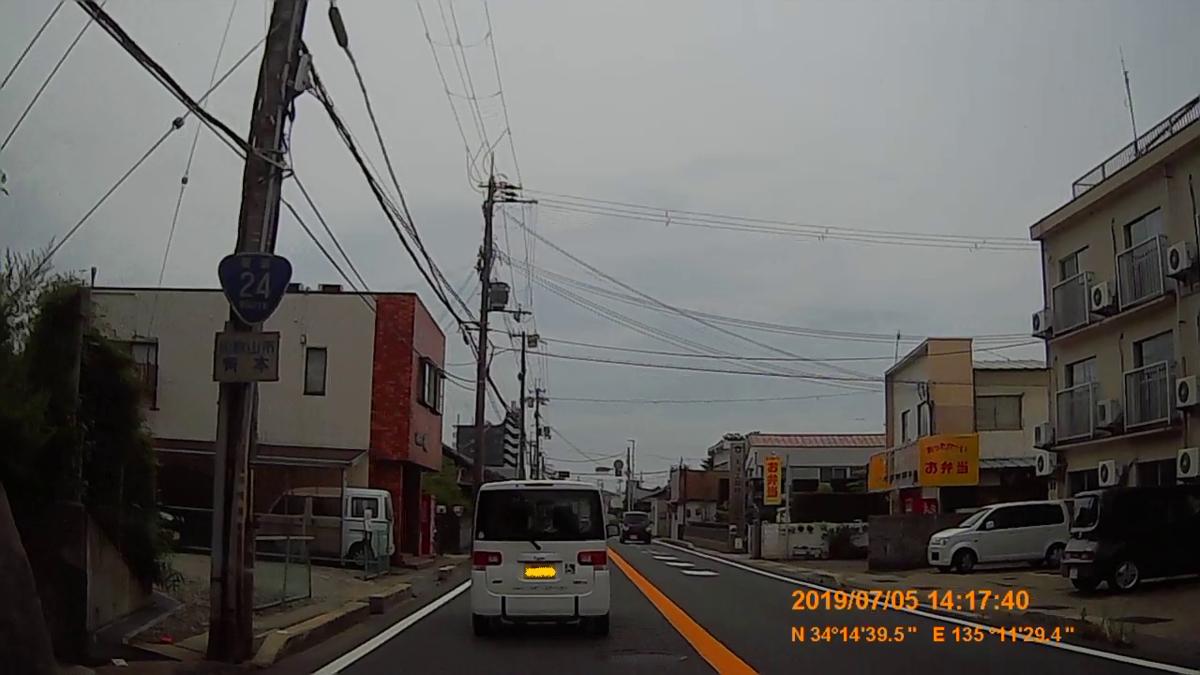 f:id:japan_route:20190821221845j:plain