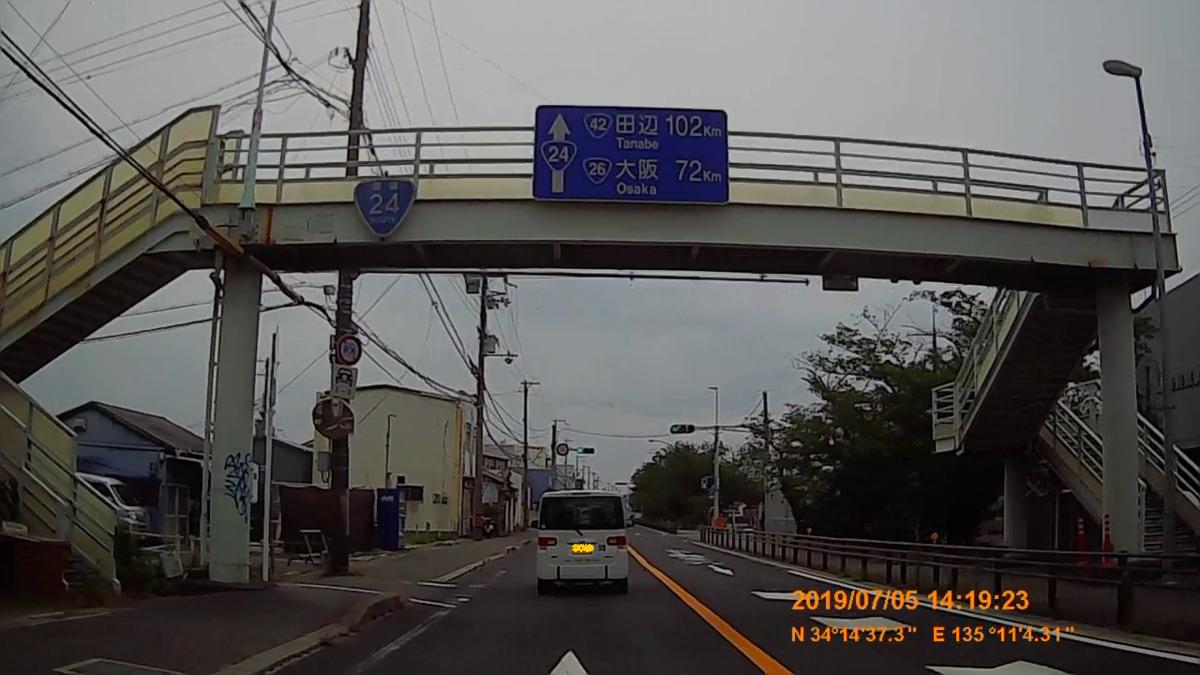 f:id:japan_route:20190821221854j:plain