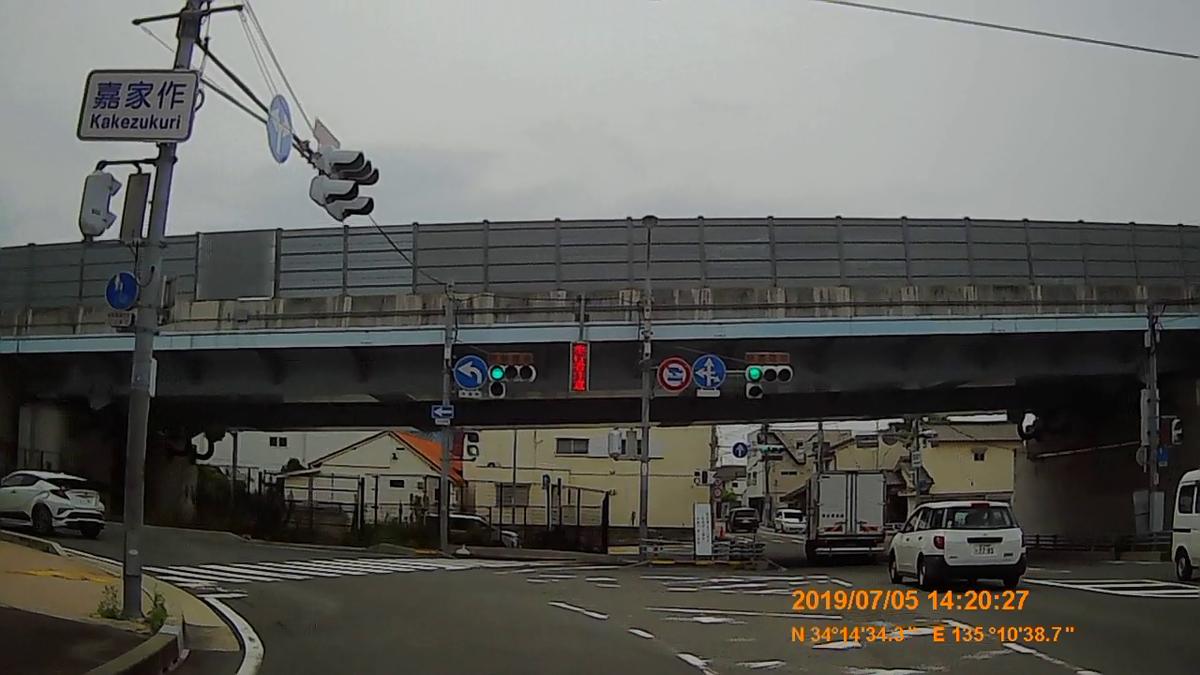 f:id:japan_route:20190821221903j:plain