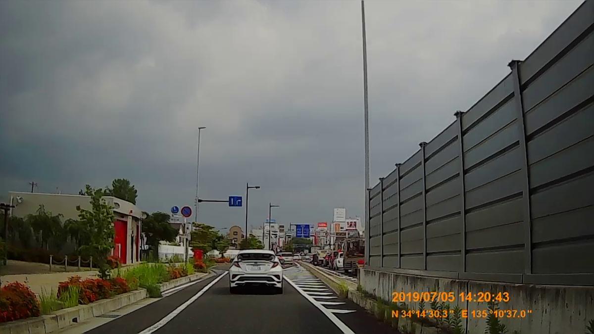 f:id:japan_route:20190821221917j:plain