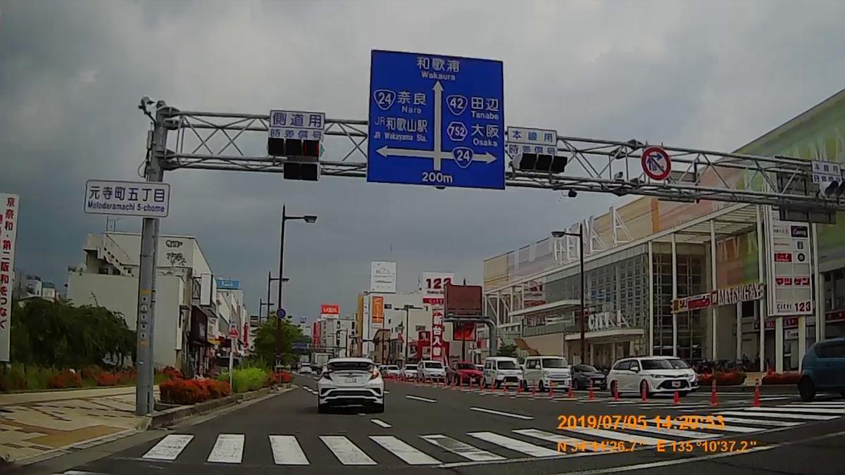 f:id:japan_route:20190821221919j:plain