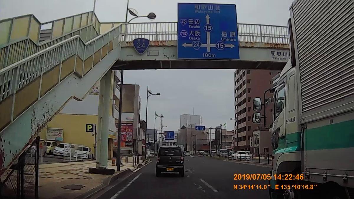 f:id:japan_route:20190821222004j:plain