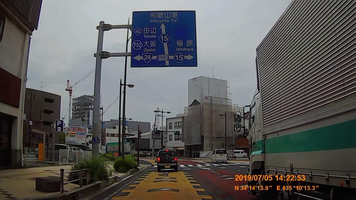 f:id:japan_route:20190821222025j:plain