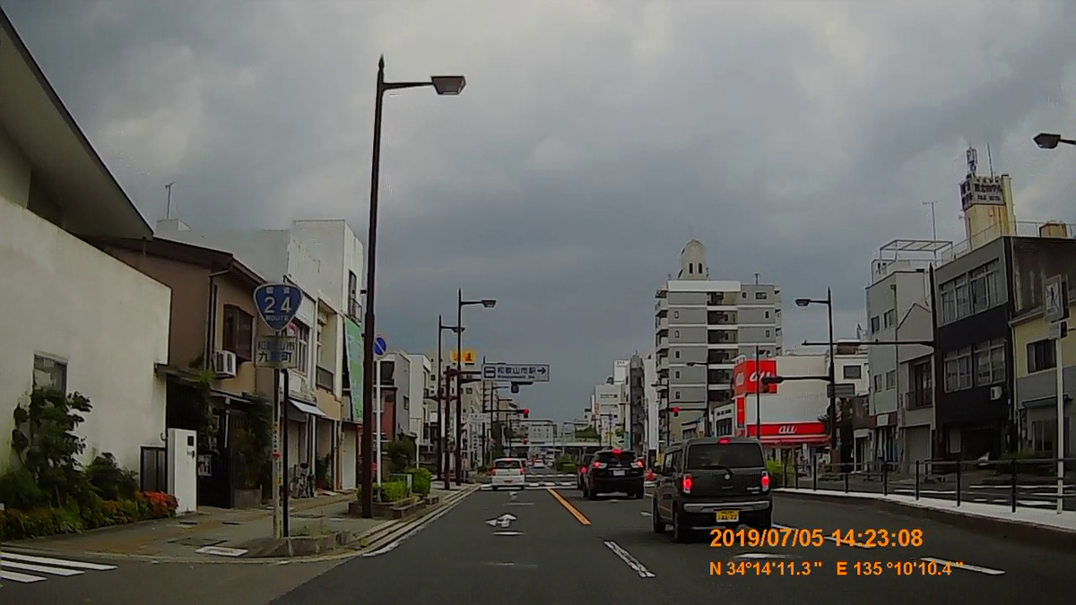 f:id:japan_route:20190821222043j:plain