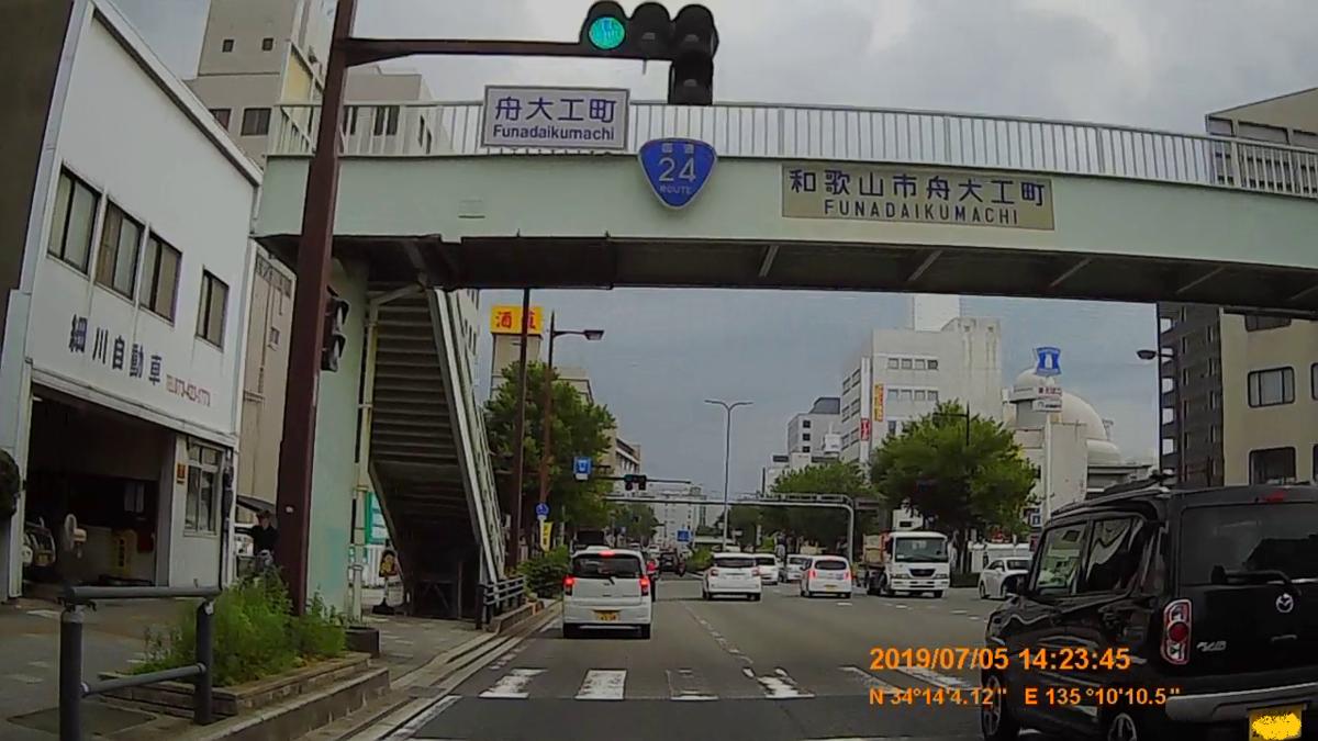 f:id:japan_route:20190821222052j:plain