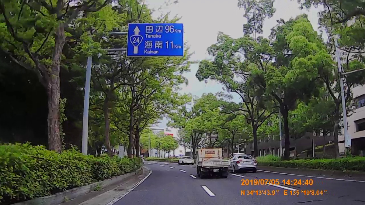 f:id:japan_route:20190821222113j:plain