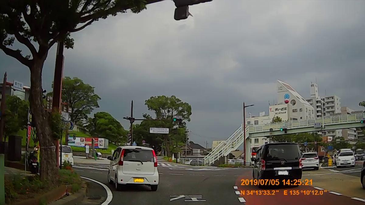 f:id:japan_route:20190821222127j:plain