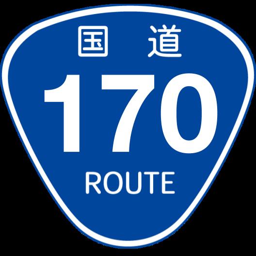 f:id:japan_route:20190824153008p:plain