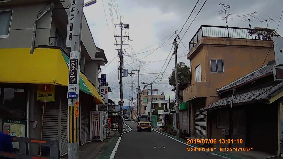 f:id:japan_route:20190824155554j:plain