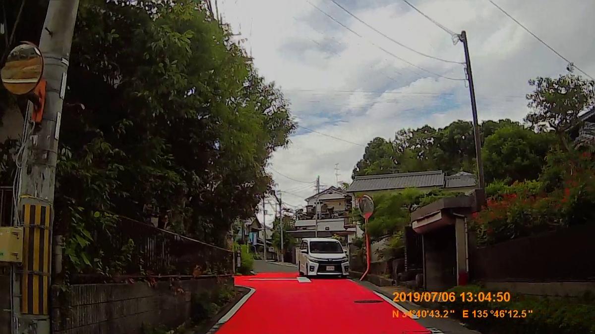 f:id:japan_route:20190824155641j:plain