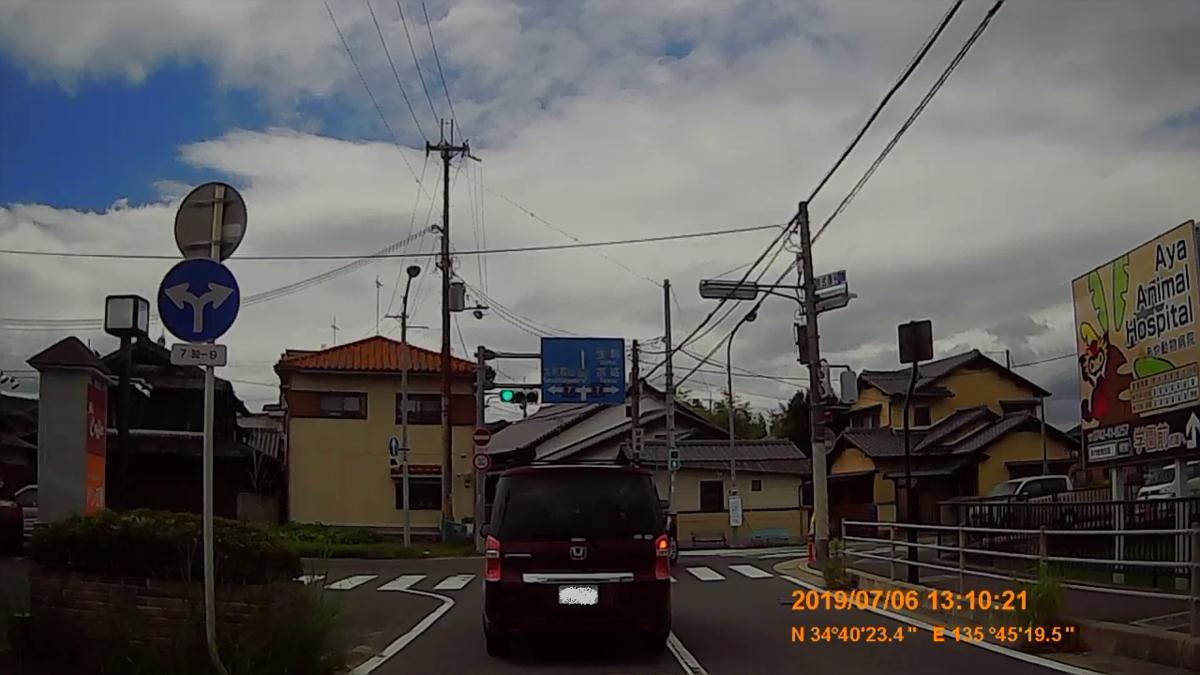 f:id:japan_route:20190824155912j:plain